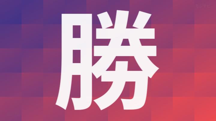かつ 漢字